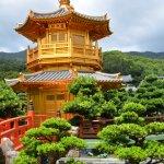 Nan-Lian-Garten Foto