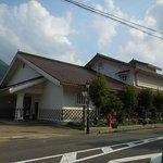 Photo of Anno Art Museum