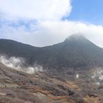 Photo de Owaku-dani Valley
