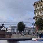 Anichkov Bridge Foto