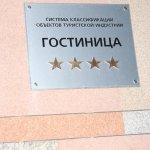 Novotel St. Petersburg Centre Foto