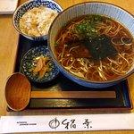 Bilde fra Inaba Restaurant
