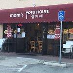 Mom's Tofu Houseの写真