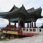 Photo of Gyeongju Historic Area