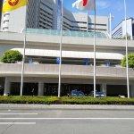 Hotel New Otani Osaka Foto