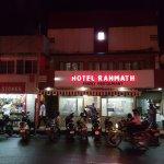 Photo of Hotel Rahmath