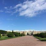 Фотография Большой Дворец