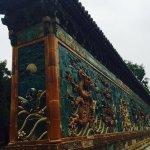 Photo de Parc Beihai