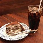 Doutor Coffee Shop Kagoshima Nakamachi照片