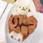 صورة فوتوغرافية لـ maidreamin, Akihabara Center Street Store
