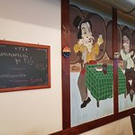 Zdjęcie Cafe Ouzo