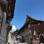 Photo of Bukchon Hanok Village