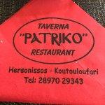 Photo of Patriko