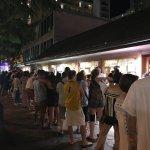Photo de Marukame Udon Waikiki