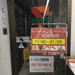Photo de Center Hotel Tokyo