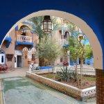 Photo of Palais Asmaa