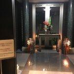 Photo of Keikyu EX Inn Shinbanba-Station North
