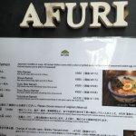 Photo of Afuri Ebisu