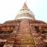 Photo of Gubyaukgyi Temple