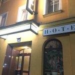 Foto de Hotel-Restaurant Fritz Matauschek