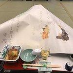 Photo of Hotel Futaba
