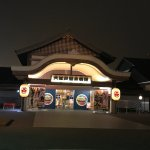 Photo de Ooedo Onsen Monogatari