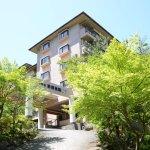 Photo of Kishutetsudo Hakone Gora Hotel