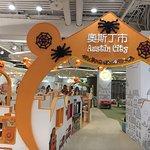 京華城照片