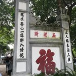 Photo de Ngoc Son Temple