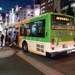 Citadines Shinjuku Tokyo Foto