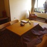 Photo of Ougatou Hotel