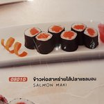 Photo de Sukishi Bar B Q