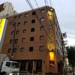 Photo of Nagoya Crown Hotel