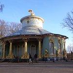 Foto de Parque Sanssouci