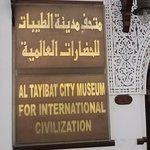 Photo of Al Tayebat International City