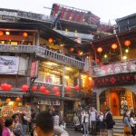 Photo of Chiufen (Jiufen Old Street)