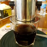 Vietnamese coffee - with condensed milk