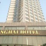 Photo de Jinghai Hotel
