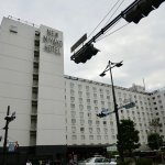 Photo of New Miyako Hotel