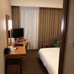 KKR Hotel Umeda Foto
