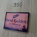 Photo of Best Guides -Tours in St. Petersburg