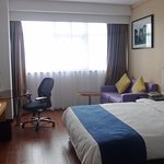 Photo of Holiday Inn Express Zhabei Shanghai