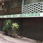 Φωτογραφία: Blue Boy Vegetarian Food Centre