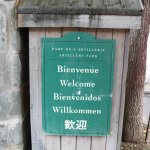 exterior sign