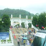 Photo of National Palace Museum