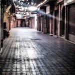 Photo de Riad Al Mamoune
