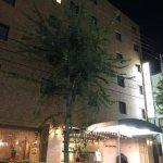 名古屋皇冠飯店照片