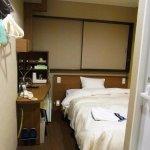 Nagoya Crown Hotel Foto