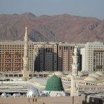 Photo of Crowne Plaza Madinah