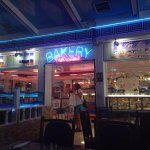 Hellas Bakery Entrance